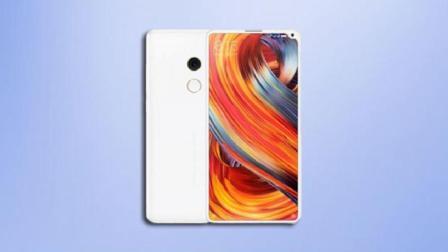 又是一款接近100%全面屏手机? 小米MIX 2S外观曝光