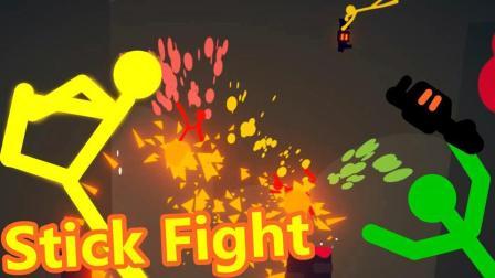 【XY小源&Z小驴】Stick Fight 超级火柴人大乱斗 BUG