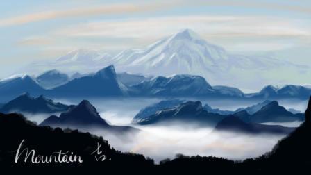 【iPad + Procreate 绘画】《你听我画》第二期 这方山岳