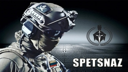 "Special Operations Forces - ""Swift Silent Deadly"""