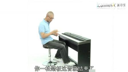 钢琴别恋钢琴曲钢琴教学入门梦中的婚礼钢琴教学海上钢琴师完整版钢琴教学视频钢琴教学