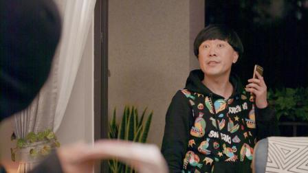 陈翔六点半: 小偷深夜光顾反被主人恶搞, 偷钱不成反而变成背锅侠