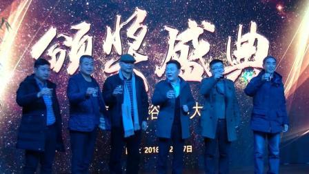重庆富裕金斯威西南售后服务中心授牌 公司年度盛典圆满落幕