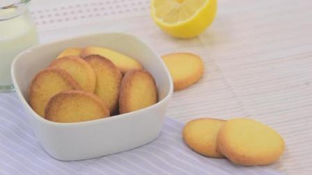 烘焙入门级奶酥饼干, 简单易学, 零失败