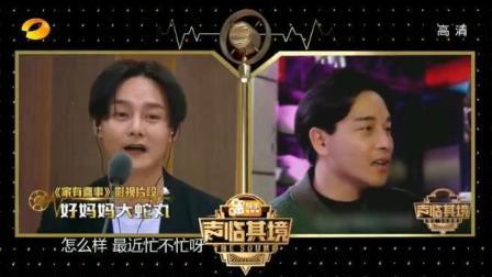 尹正给《家有喜事》张国荣配音, 这粤语讲的真是好听, 厉害