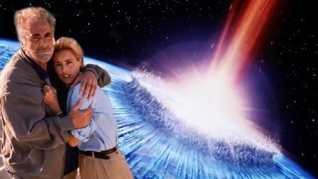 彗星撞地球?科幻里的灾难与现实!《天地大冲撞》深度解析 54