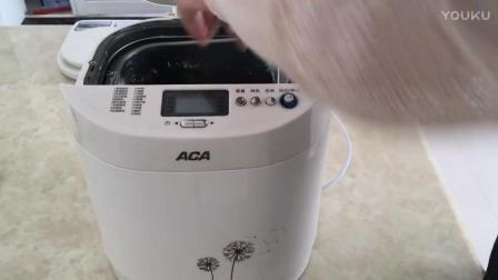 烘焙豆 做法视频教程 酸奶维尼熊挤挤包制作视频教程dv0 怎样做烘焙蛋糕视频教程