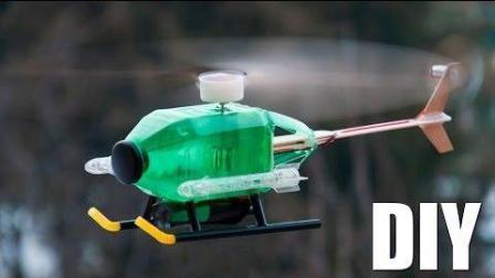 牛逼了, 饮料瓶+雪糕棍纯手工制作直升机
