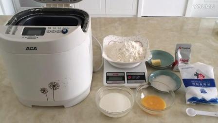 烘焙网络视频教程 爆浆芝士面包制作视频教程ft0 烘焙帮视频教程全集