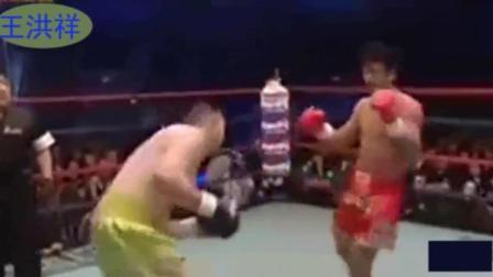 王洪祥被重拳打倒, 当场发飙, 侧边一甩腿对手昏迷不醒, 多人抢