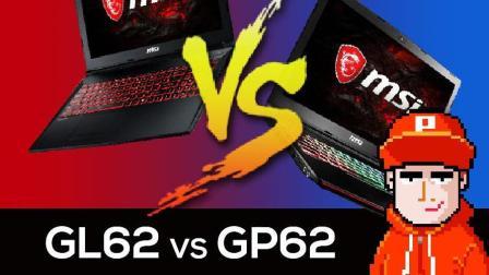 微星GL62&GP62游戏本深度测评, 贵了500块值不值? -playtech