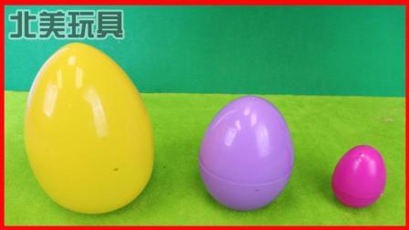 儿童学习认识大小颜色早教游戏,还有惊喜玩具! 444