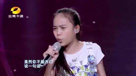 9岁小女生演唱《酒干倘卖无 》, 声音如天籁太好听了