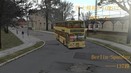 【诚诚模拟】巴士模拟2——003(2)
