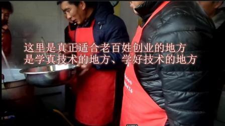 实体店技术早餐小吃培训在这里学习真技术好技术羊杂汤做法