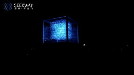 魔方3D LED 灯光艺术装置点亮江西文化公园