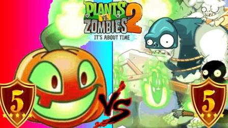 植物大战僵尸2国际版《10级杰克南瓜vs黑暗巨人》