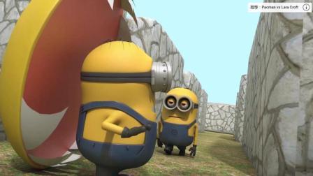 游戏里小黄人遭遇吃豆人, 为抢香蕉结果悲剧了!