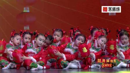 《红红的灯笼红红的脸》轻舞飞洋舞蹈培训学校-包头广播电视台花儿闹新春•我的梦贺岁晚会