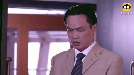 千金归来, 长清被潘伟森刁难很难堪, 金睿帮长清宣布罢免潘伟森