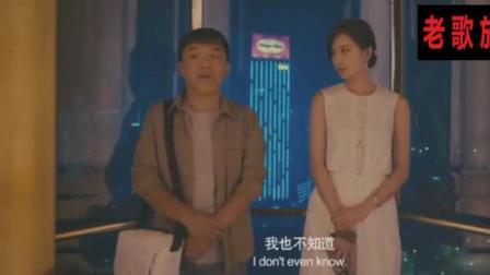 林志玲问黄渤你喜欢我什么, 黄渤的回答让林志玲无语了!