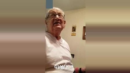 外国老爷爷发现自己已经98岁了, 反应好可爱!