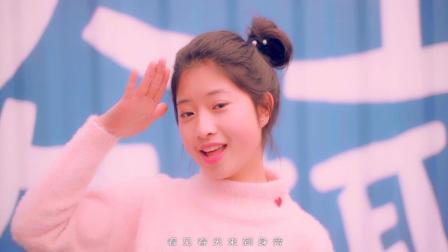 爽乐坊旗下艺人赵辰《新年有新YOUNG》贺岁MV