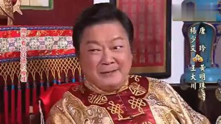 怀旧经典电视连续剧《戏说台湾之帝爷公点贵妻》片头曲粤语版