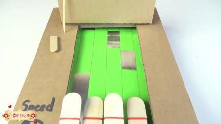 大神教你用纸箱给孩子做一个劲乐团游戏机, 益智, 又不伤眼睛!