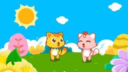 猫小帅儿歌 第445集 上学歌