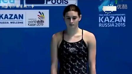 澳大利亚美女跳水比赛中的尴尬一跳, 教练已看呆