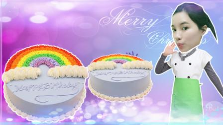 五颜六色的蛋糕多美呀