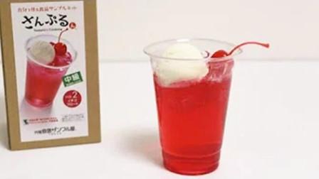【喵博搬运】【日本食玩-不可食】清凉草莓冰激凌饮品(ง •̀_•́)ง