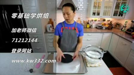 奶油制作方法 电饭锅蛋糕做法 简单学做蛋糕