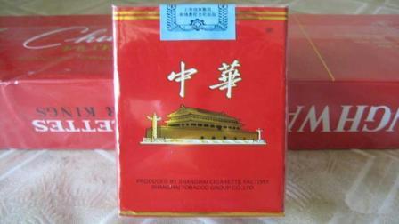 60元一包的中华烟, 成本到底是多少钱? 说出来你都不敢相信