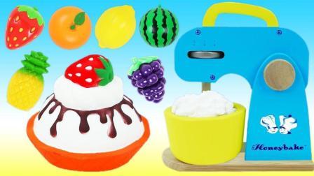 草莓奶油蛋糕做起来一点也不难! 魔力料理机新玩法视频教程送给你