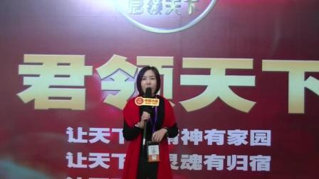聂枭—中国力量全球论坛学员分享集锦_0