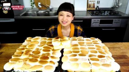 日本吃播大胃王俄罗斯佐藤吃: 棉花糖奶酪吐司