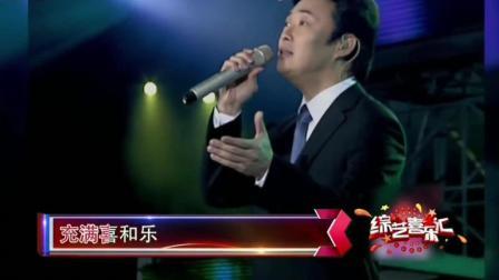 费玉清翻唱一首邓丽君金曲《小城故事》,据说这是最好听的男声版