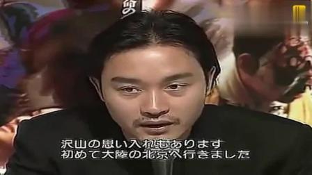 当年张国荣在日本这样称呼大陆, 像张国荣这样的明星, 现在太少了