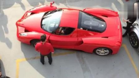 价值6000万的法拉利跑车, 车主到底是如何倒车的呢?