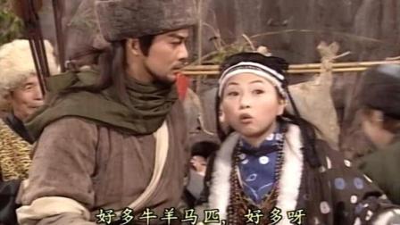 萧峰把耶律洪基送的金银财宝送给女真族的完颜阿骨打