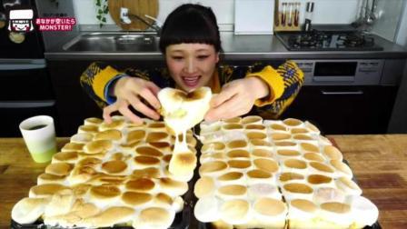 日本大胃王俄罗斯佐藤吃自制13个高热量棉花糖奶酪烤吐司