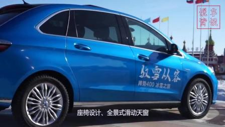 比亚迪腾势400新能源汽车到来, 售价不输BBA, 你喜欢吗?