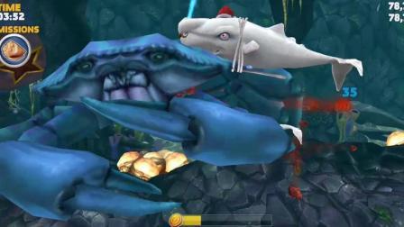 饥饿鲨进化: 谁能告诉我用抹香鲸怎样才能杀死大螃蟹?