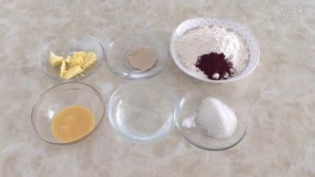烘焙教程网 红玫瑰面包制作视频教程jh0 迷你烘焙视频教程