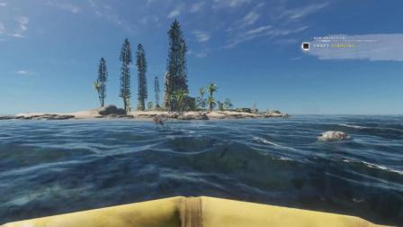 《荒岛求生-EP2》搜刮沉船, 探索全新的岛屿