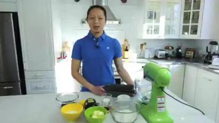 学蛋糕西点师那里培训学习 学习蛋糕 普通蛋糕的做法烤箱