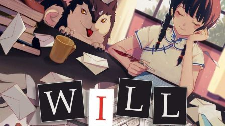 【红叔】Ep.23 长大后的朴尚君丨监狱中的卡洛斯 - WILL:美好世界