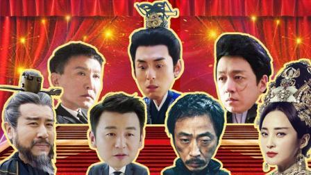 吟笑派创意搞笑视频 2018:6分钟深扒鸡年国产剧7大惊艳角色